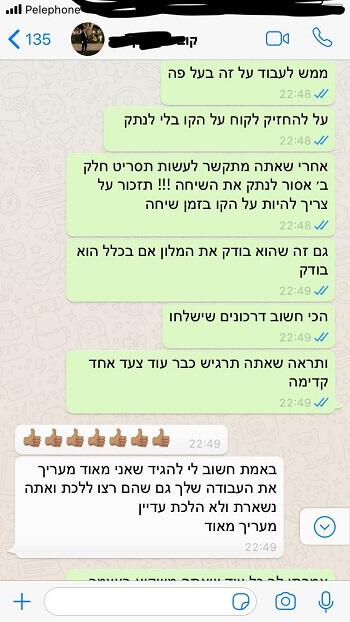 WhatsApp Image 2020-04-01 at 10.54.55 (16)