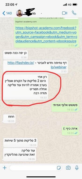 WhatsApp Image 2020-04-01 at 10.54.55 (29)