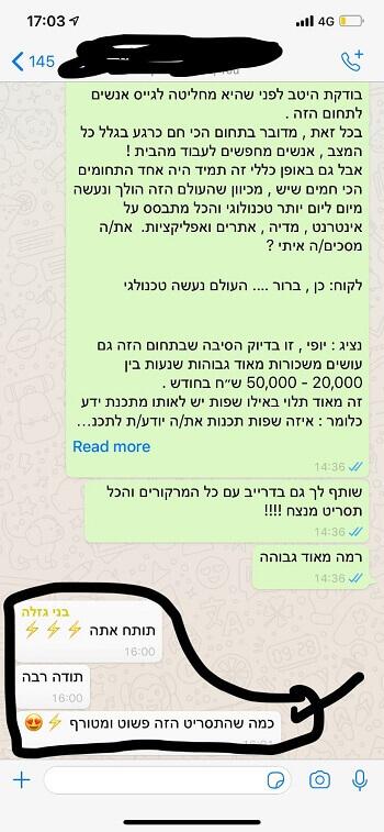 WhatsApp Image 2020-04-01 at 10.54.55 (5)